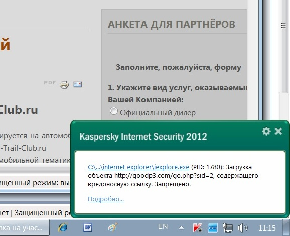 virus_na_saite.jpg