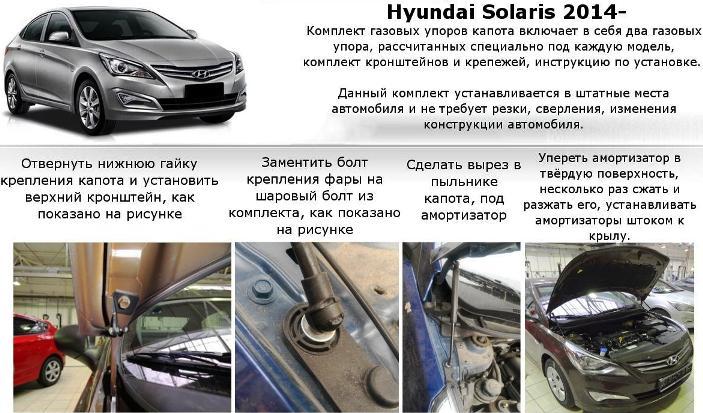 Autoelektronika.ru